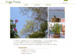 Yoga Prana 様サイト