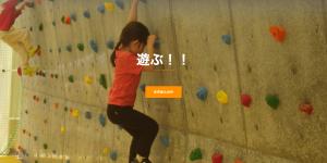 八ヶ峰家族旅行村サイト