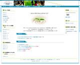 旧FISH様サイト
