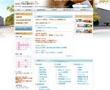 福井県立若狭図書学習センター様サイト