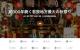 放生祭(ほうぜまつり)様サイト